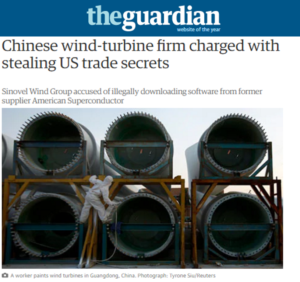 Guardian Wind Farm Trade Secret